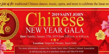 2019 Saint John Chinese New Year Gala