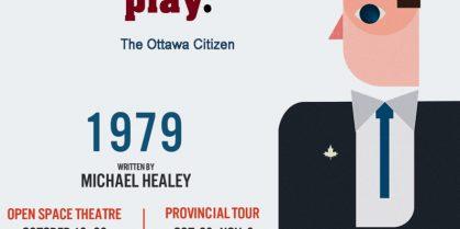 Theatre New Brunswick (TNB) 2019-2020 Season Opening – Saint John