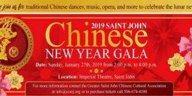 2019 Saint John Chinese New Year Gala
